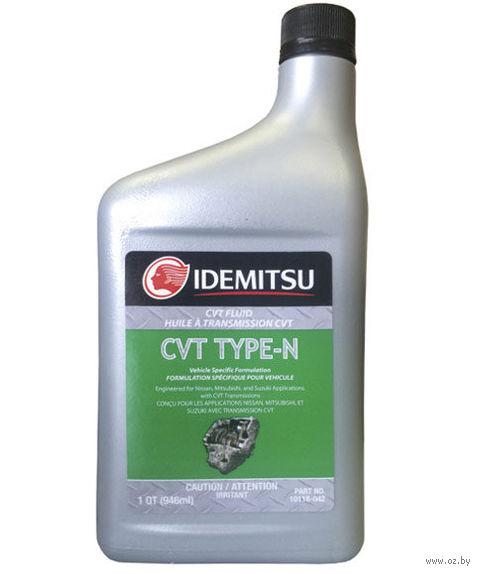 """Масло трансмиссионное Idemitsu """"CVT Type-N"""" (0,946 л) — фото, картинка"""