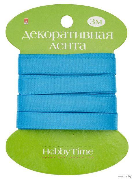 "Лента атласная ""Hobby Time"" (ярко-синяя; 9 мм; 3 м) — фото, картинка"