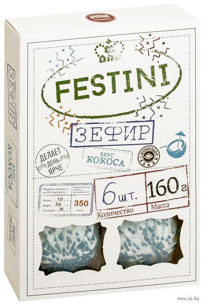 "Зефир ""Festini. Кокос"" (160 г) — фото, картинка"