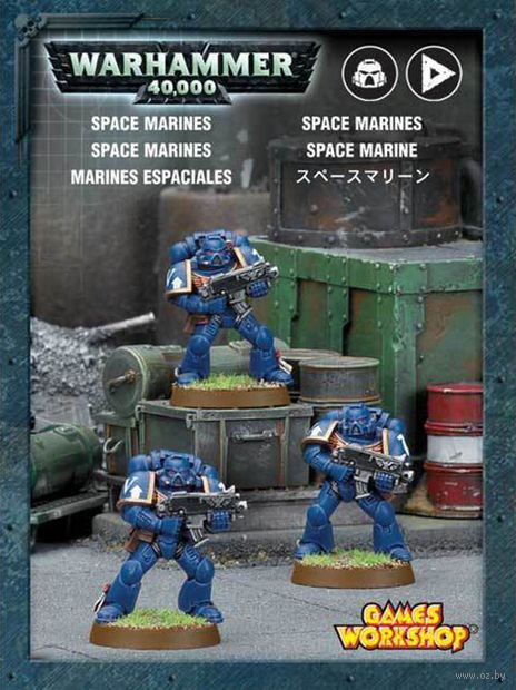 Warhammer 40.000. Space Marines (35-25) — фото, картинка