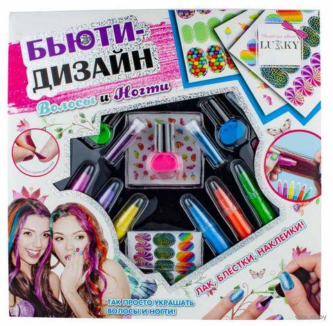 """Подарочный набор детской косметики """"Бьюти-Дизайн. Волосы и ногти"""" — фото, картинка"""