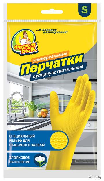 Перчатки хозяйственные латексные (S; 1 пара; арт. 17104600) — фото, картинка