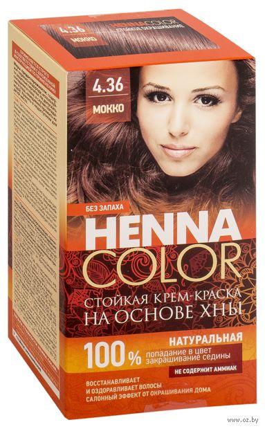 """Крем-краска для волос """"Henna Color"""" (тон: 4.36, мокко) — фото, картинка"""