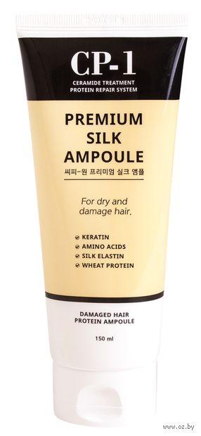 """Сыворотка для волос """"С протеинами шелка"""" (150 мл) — фото, картинка"""