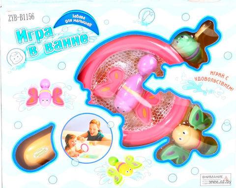 """Набор игрушек для купания """"Слови бабочку"""""""