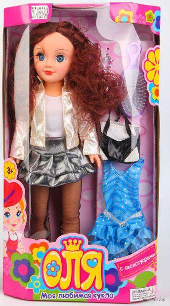 """Кукла """"Оля"""" (в стильной юбке)"""