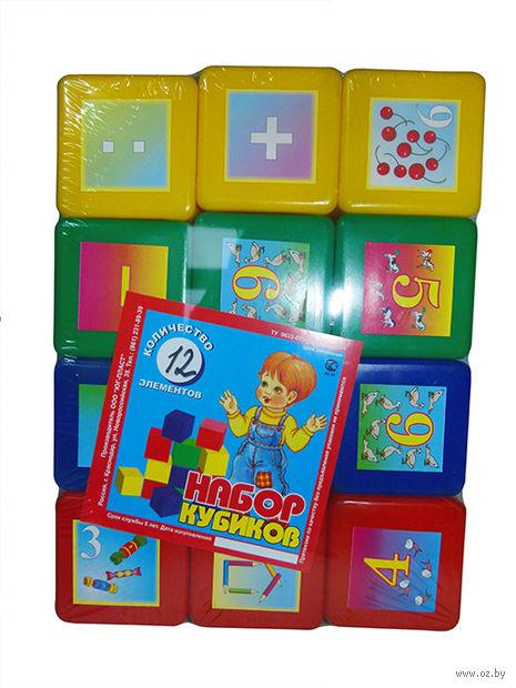 """Кубики """"Математика"""" (12 шт) — фото, картинка"""