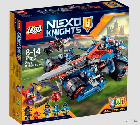 "LEGO Nexo Knights ""Устрашающий разрушитель Клэя"""