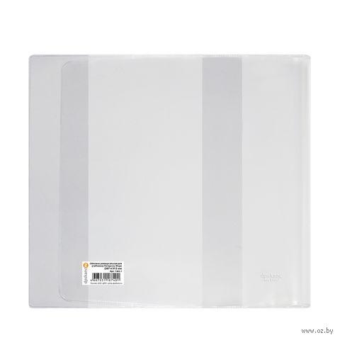Обложка для учебников (267х490 мм) — фото, картинка