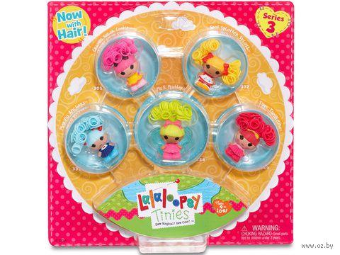 """Набор кукол """"Lalaloopsy Tinies с прическами. Стиль 1"""""""