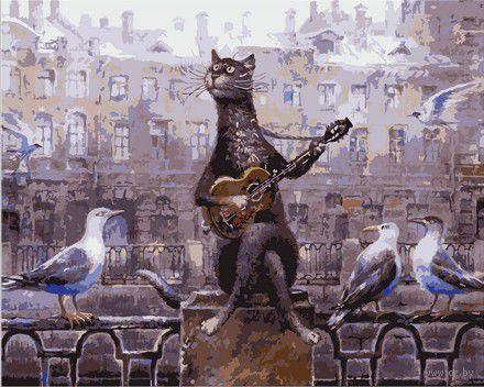 """Картина по номерам """"Петербургский романс"""" (400х500 мм) — фото, картинка"""