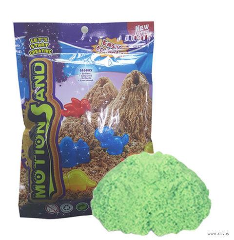 """Кинетический песок """"Motion Sand"""" (зелёный; 0,5 кг) — фото, картинка"""