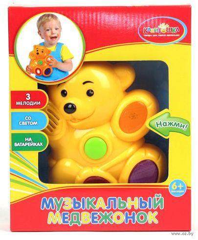 """Музыкальная игрушка """"Медвежонок"""" (со световыми эффектами) — фото, картинка"""