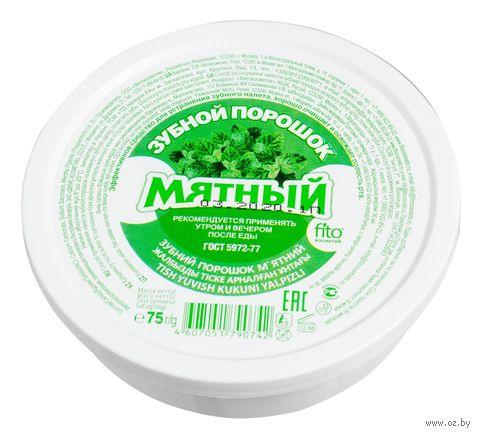 """Зубной порошок """"Мятный"""" (75 г)"""