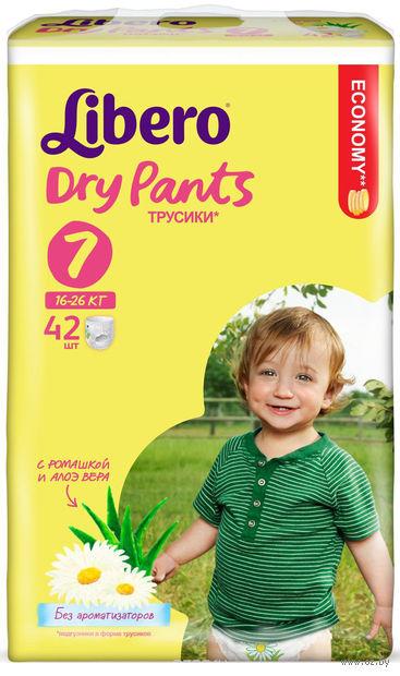 """Подгузники-трусики для детей """"Libero Dry Pants 7"""" (16-26 кг, 42 шт)"""