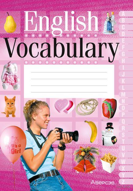 English Vocabulary. Английский язык. Тетрадь-словарик (розовая обложка) — фото, картинка