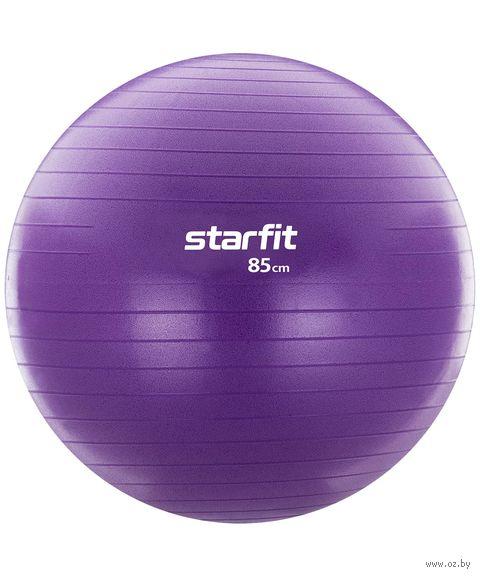 Фитбол GB-106 85 см (с насосом; фиолетовый) — фото, картинка