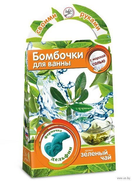 """Набор для изготовления бомбочек для ванн """"Дельфин"""""""