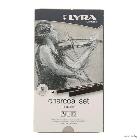"""Набор художественных предметов """"LYRA CHARCOAL SET"""" (11 предметов)"""