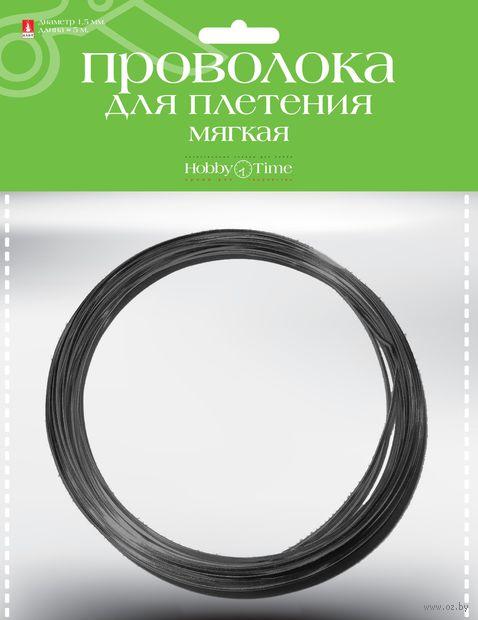 Проволока для плетения (5 м; черная) — фото, картинка