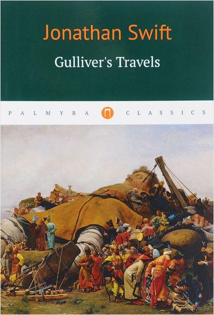 Gulliver's Travels — фото, картинка