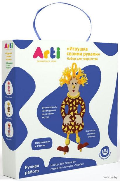 """Набор для росписи по керамике """"Клоун Чарли"""" — фото, картинка"""