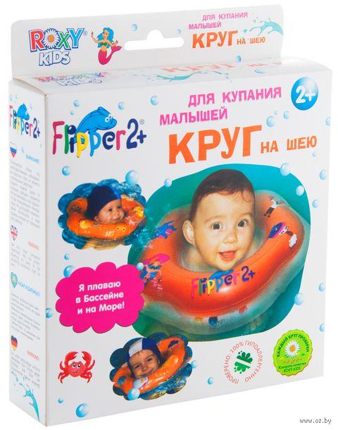 """Круг для купания малыша """"Flipper 2+"""" — фото, картинка"""