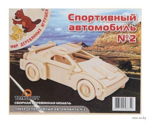 """Сборная деревянная модель """"Спортивный автомобиль №2"""" — фото, картинка"""