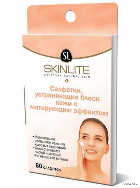 "Матирующие салфетки ""Skinlite"" (60 шт)"
