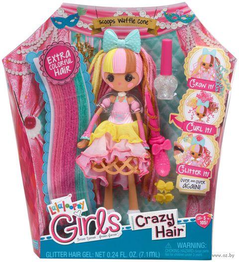 """Кукла """"Lalaloopsy Girls. Разноцветные волосы. Вафелька"""""""