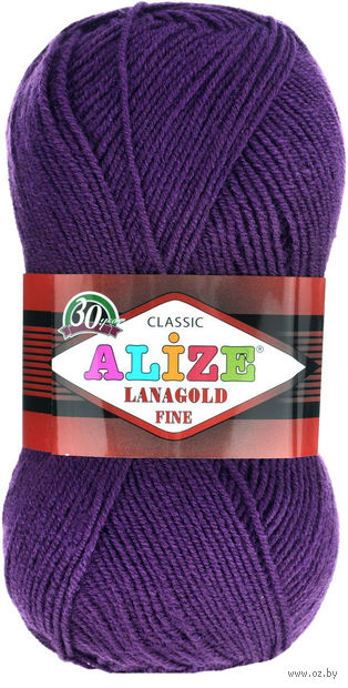 ALIZE. Lana Gold Fine №44 (100 г; 390 м) — фото, картинка