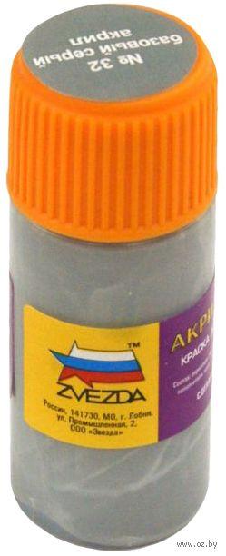 Акриловая краска для моделей (Базовая-серая, АКР32)