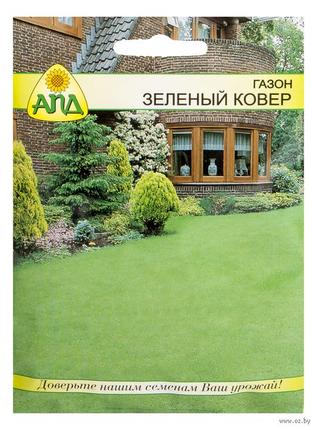 """Газон """"Зеленый ковер"""" (упаковка 30 грамм)"""