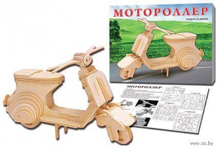 """Сборная модель из дерева """"Мотороллер"""" — фото, картинка"""