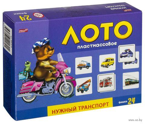 """Лото """"Транспорт"""" — фото, картинка"""