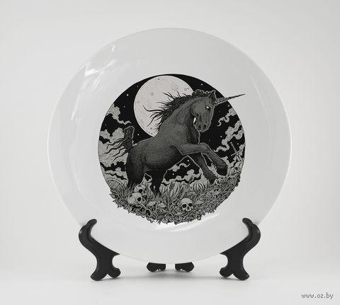 "Тарелка ""Dark Unicorn"" (712)"