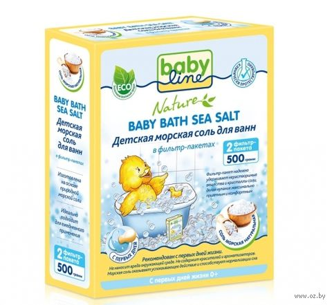 Детская морская соль для ванн (500 г)