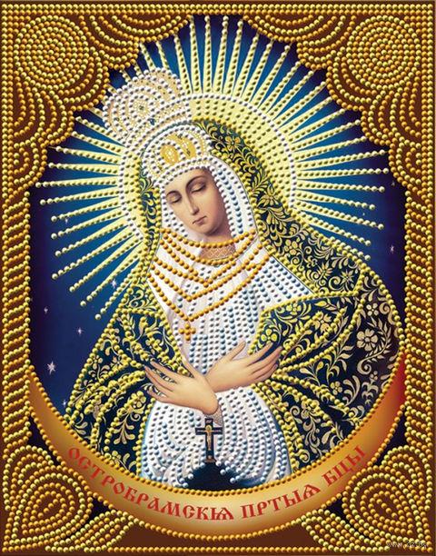"""Алмазная вышивка-мозаика """"Икона Остробрамская Богородица"""" (220х280 мм) — фото, картинка"""
