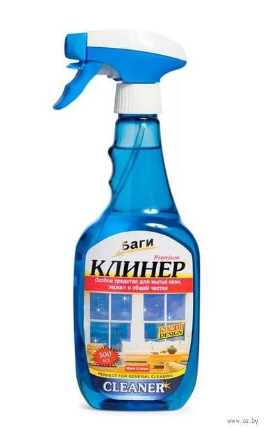 """Средство для мытья окон """"Клинер"""" (500 мл) — фото, картинка"""