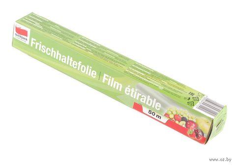 Пленка пищевая (300 мм х 50 м) — фото, картинка