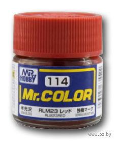 Краска Mr. Color (red, C114)