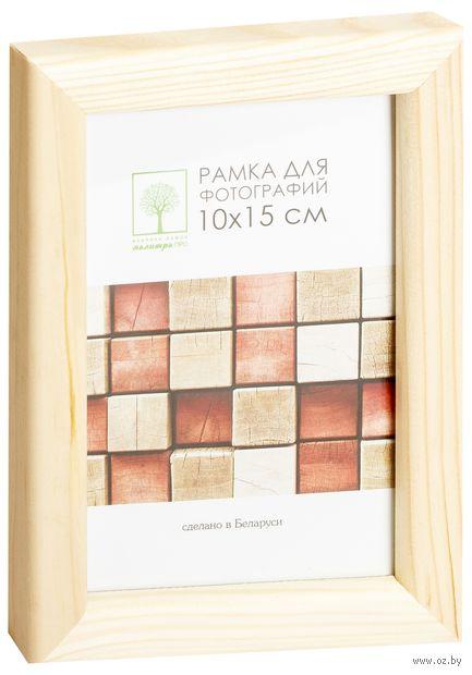 Рамка деревянная со стеклом (10х15 см, арт. Д18С)