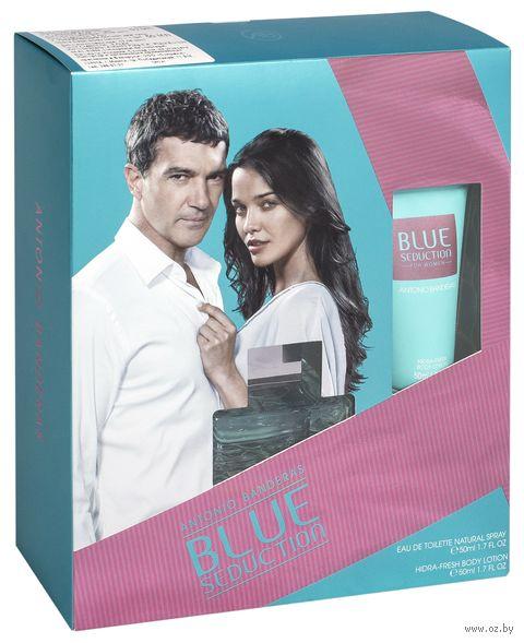 """Подарочный набор """"Blue seduction for Woman"""" (туалетная вода, лосьон для тела) — фото, картинка"""