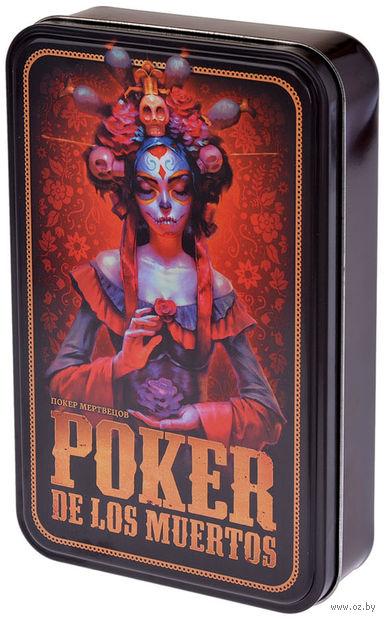 Покер мертвецов — фото, картинка