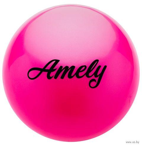 Мяч для художественной гимнастики AGB-101 (15 см; розовый) — фото, картинка