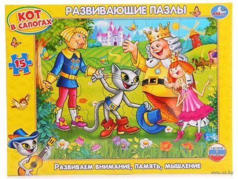 """Пазл-рамка """"Кот в сапогах"""" (15 элементов) — фото, картинка"""