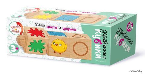 """Развивающая игрушка """"Деревянные кубики. Учим цвета и формы"""" — фото, картинка"""