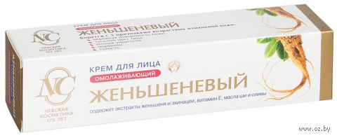 "Крем для лица ""Омолаживающий"" (40 мл)"