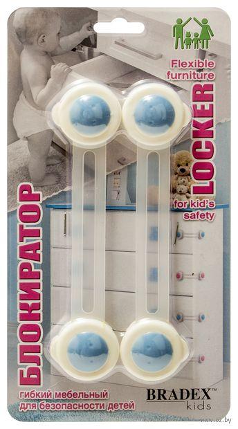 Блокиратор для шкафов (2 шт.; голубой) — фото, картинка