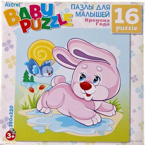 "Пазл ""Baby Puzzle. Зайчик весна"" (16 элементов) — фото, картинка"